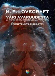 Kirjan Väri avaruudesta ja muita Cthulhu-mytologian tarinoita kansikuva